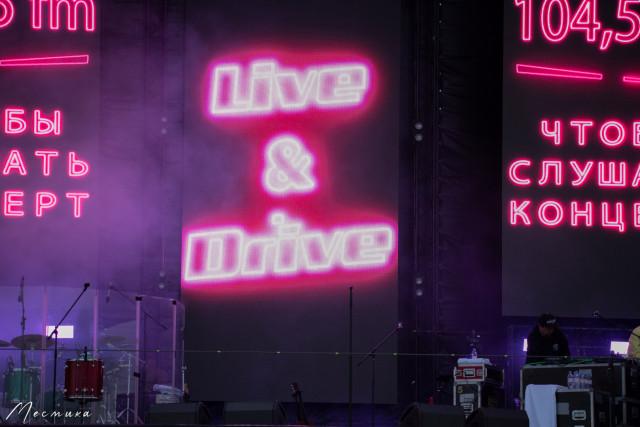 Фестиваль Live&Drive