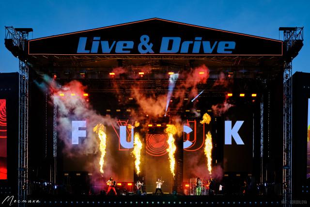 Live&Drive фестиваль: сцена