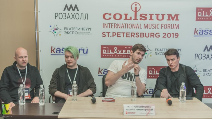 Annual music conference Colisium was held in Saint-Petersburg