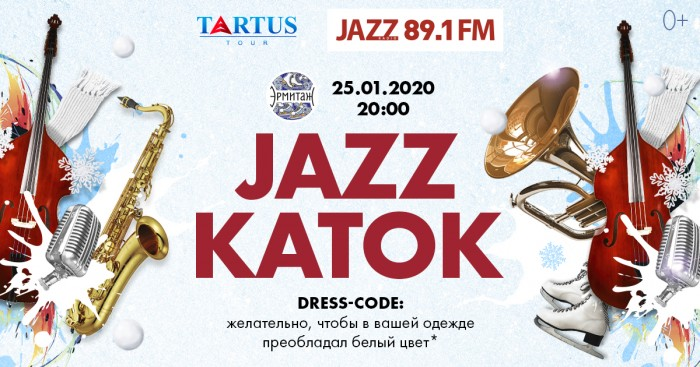 "White Saturday! Party Radio JAZZ 89.1 FM on the ice in the garden ""Hermitage"""