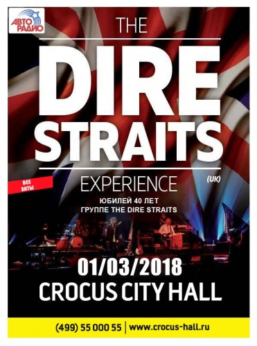 The DIRE STRAITS Experience Tour 2018
