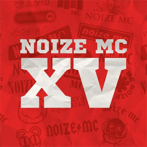 "Noize MC celebrated 15 years in IC ""Yubileiny"""