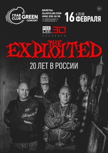 The Exploited 20 лет в России в Москве