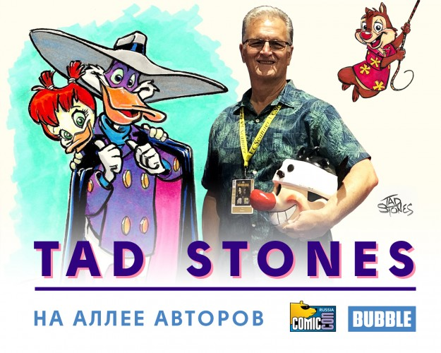 "The Creator of ""Chip and Dale"" and ""Black Cloak"" - on Comic Con Russia 2019!"