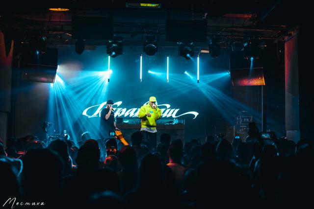 Карандаш 1 ноября в Москве