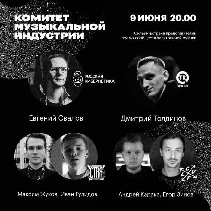 Promotional teams of Yekaterinburg: not only parties and techno