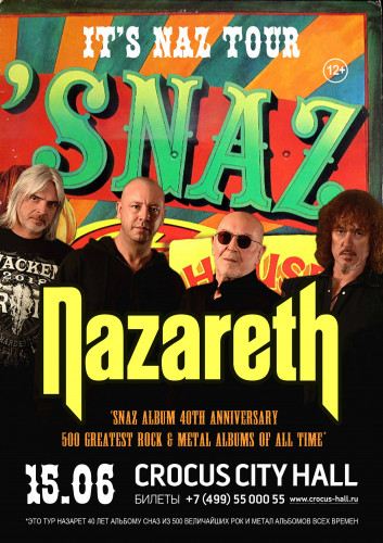 NAZARETH 50th ANNIVERSARY WORLD TOUR part II