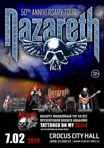 NAZARETH 50th Anniversary World Tour & New Album