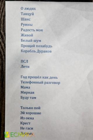 novikovy-1-iz-63