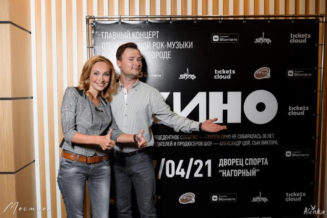 Гости на презентации концерта КИНО в Нижнем Новгороде