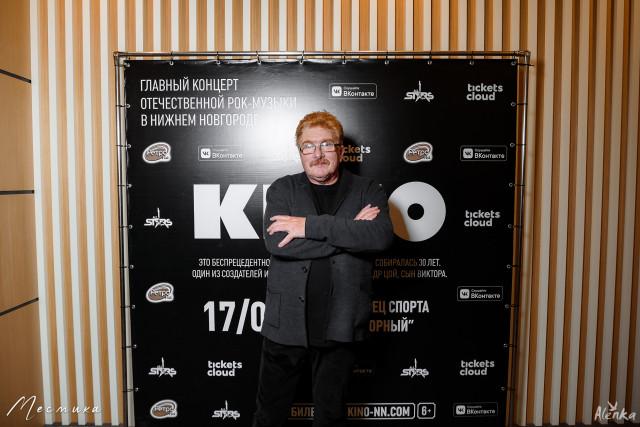 гость на презентации концерта КИНО в Нижнем Новгороде