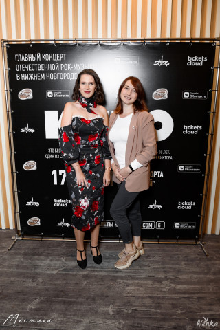 Анастасия Харченко и Татьяна Маркина на презентации концерта КИНО в Нижнем Новгороде