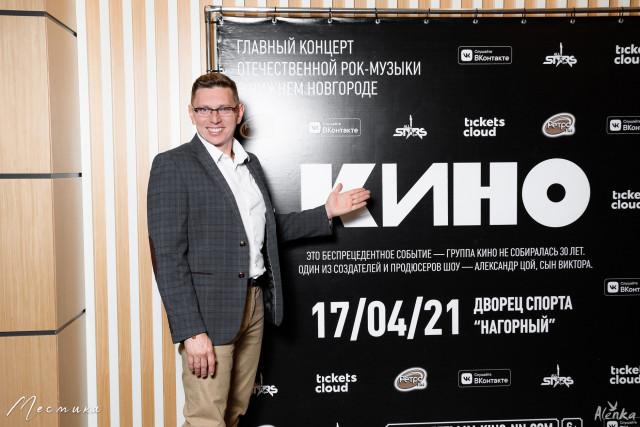 Виктор Загвоздин на презентации концерта КИНО