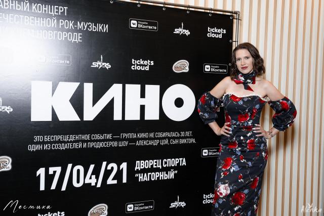 Анастасия Харченко на презентации концерта КИНО в Нижнем Новгороде