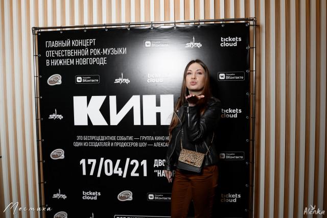Гостья на презентации концерта КИНО в Нижнем Новгороде