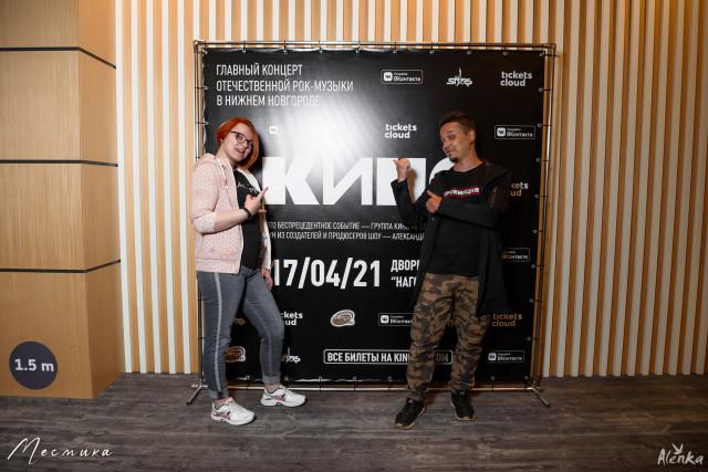 Александр Токарев и Екатерина Куликова на презентации концерта КИНО в Нижнем Новгороде