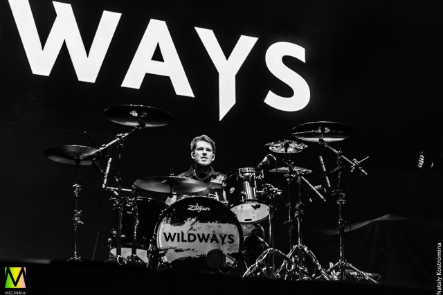 Wildways в Москве