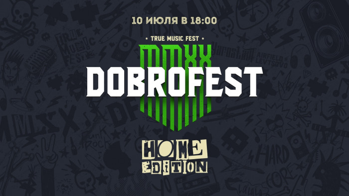 Home festival is now truly home! DOBROFEST MMXX – Home Edition