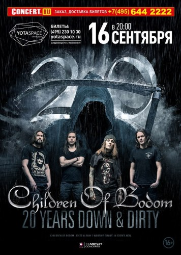 CHILDREN OF BODOM в Москве