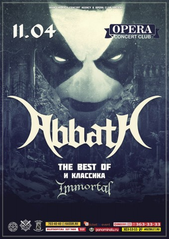 ABBATH: THE BEST OF + Классика IMMORTAL