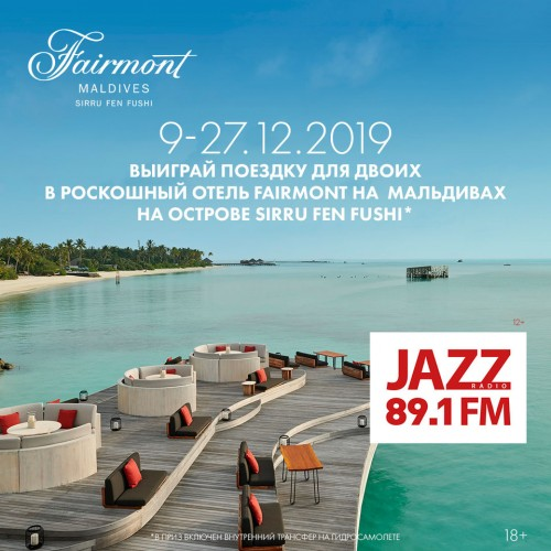 Rest in Paradise with radio JAZZ 89.1 FM! Christmas drawing of a trip to the Maldives