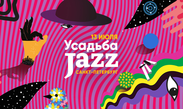 Festival Usadba Jazz announced the final list of headliners in Saint-Petersburg