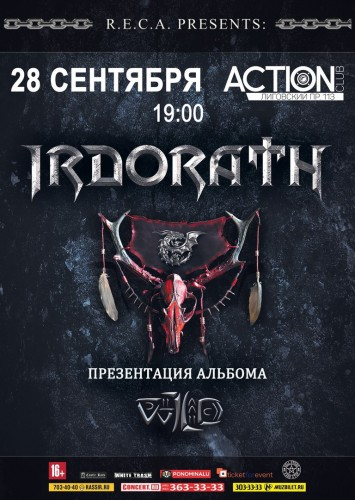 Irdorath - ACTION (ex Backstage)