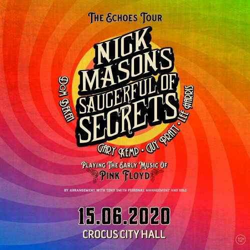 Nick Mason's Saucerful of Secrets June 15 in Moscow