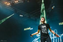 Vere Dictum на фестивале Улетай 2020