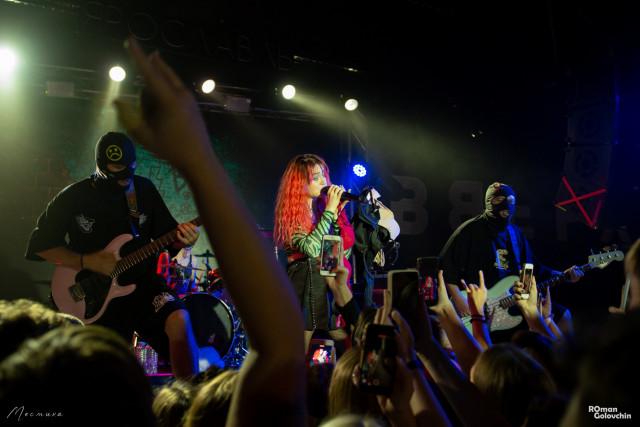 КИС-КИС выступили 26 сентября в Ярославле