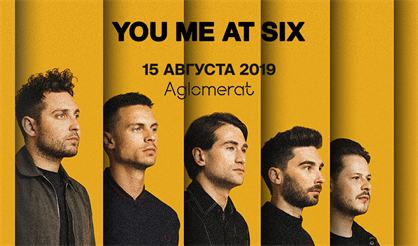 Концерт You Me at Six 15 августа в Москве