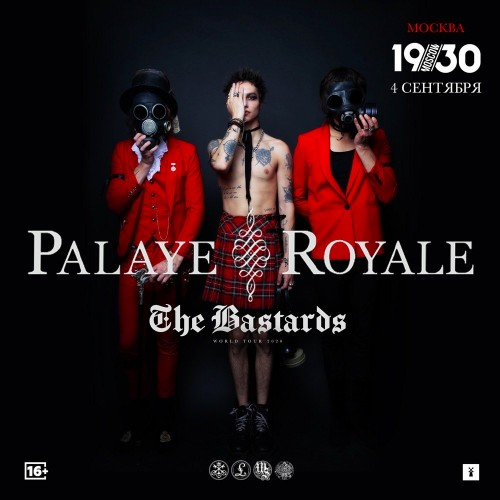 Palaye Royale September 4 in Moscow