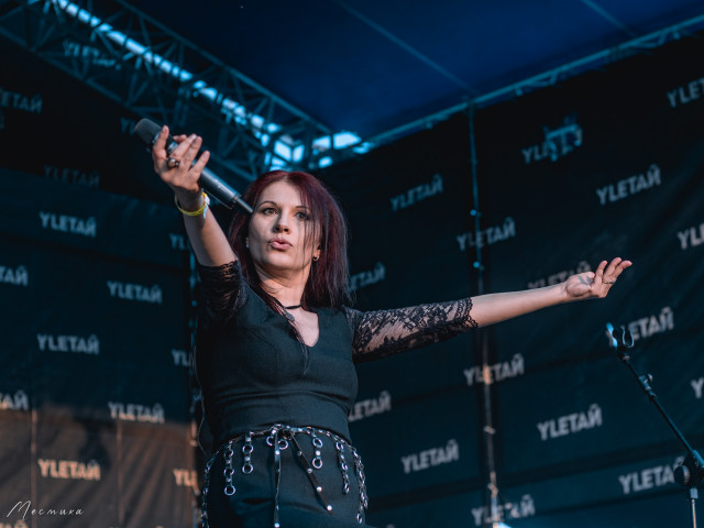 Калевала на фестивале Улетай 2020