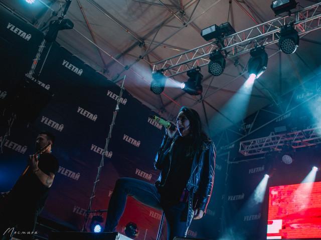 Louna на фестивале Улетай 2020