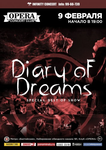 Diary Of Dreams at the club Opera Concert Hall-9th Feb