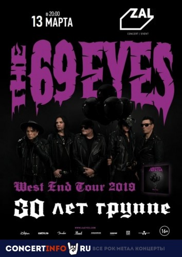 The 69 Eyes on March 13 at club ZAL, St. Petersburg