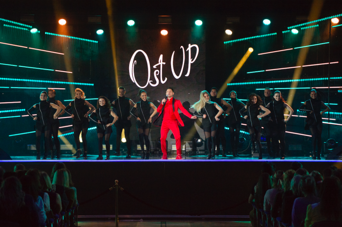 UP Ost concert was held on 3 November in the Small hall of the State Kremlin Palace