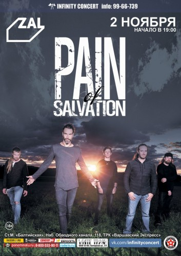 Pain Of Salvation (SWE) 2 ноября в клубе ZAL