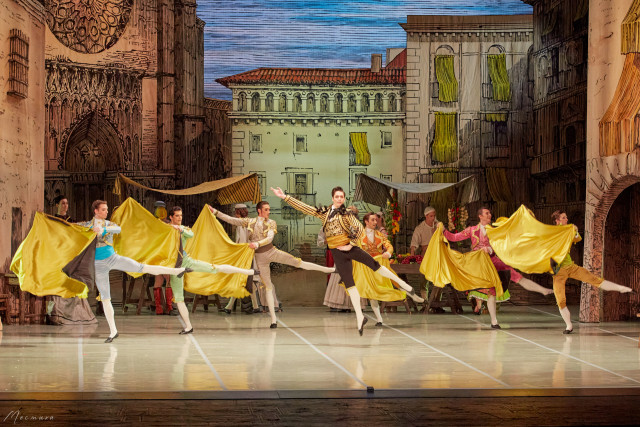 Балет Дон Кихот
