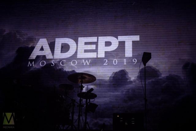 ADEPT RUSSIAN TOUR 2019
