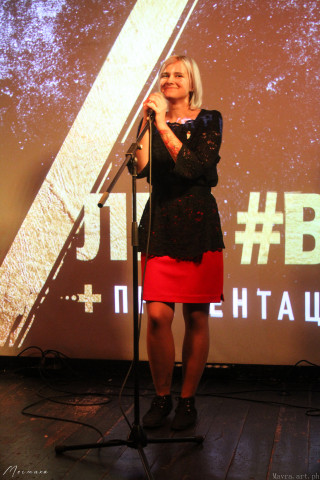 Алёна Белавежская