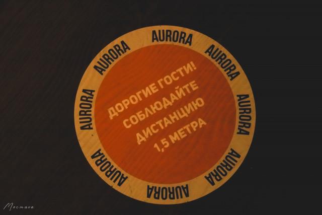 """Заточка """"Петь блюз"""" 21.10.2020"""